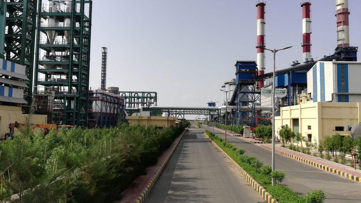 BKT Carbon Black Plant